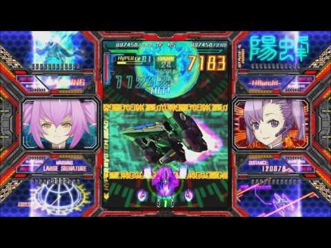Dodonpachi Saidaioujou Xbox 360 Arrange Easy 1CC Hibachi and Inbachi