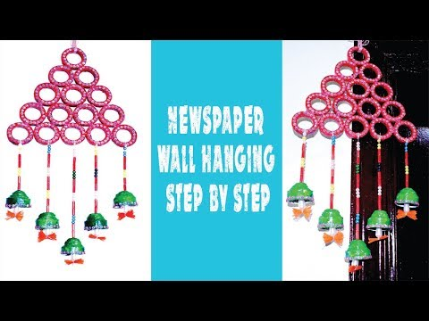 newspaper wall hanging{How to make newspaper wall hanging easy and nice way}