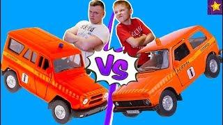 Как едут Машинки УАЗ против НИВА? Игорюша вызвал Папу на ЧЕЛЛЕНДЖ с машинками Video for kids