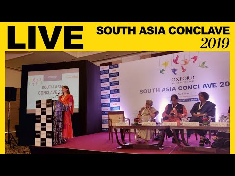 Christine Fair's session on Understanding the Lakshar-e-Taiba at South Asia Conclave