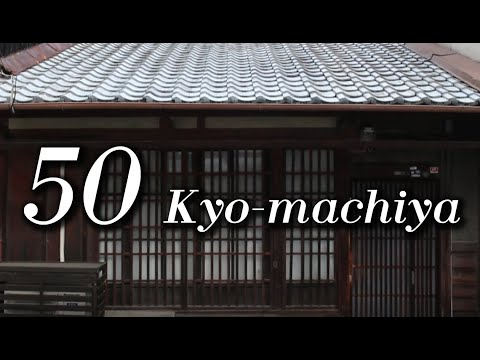 50 Beautiful Kyo-machiya Townhouses in 4 minutes, Kyoto Japan