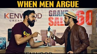 WHEN MEN ARGUE | Karachi Vynz Official