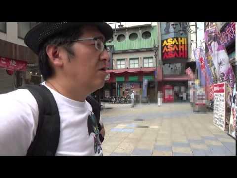 映画「おやじ男優Z」公開記念 脚本家・小松公典の大阪新世界ピンク映画館めぐり