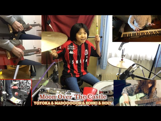 【Online Session Version】Moon Over The Castle - ANDY'S / Covered by Yoyoka, 10 year old
