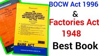 𝗕𝗢𝗖𝗪 Act 1996 & 𝗙𝗮𝗰𝘁𝗼𝗿𝗶𝗲𝘀 Act 1948 Book.