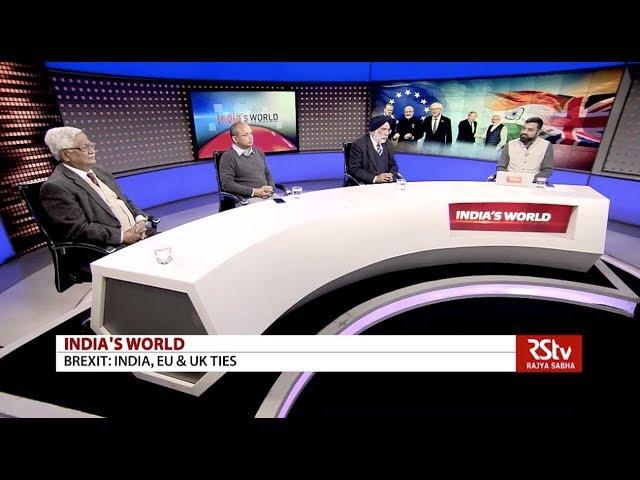 INDIA'S WORLD : February 03, 2020
