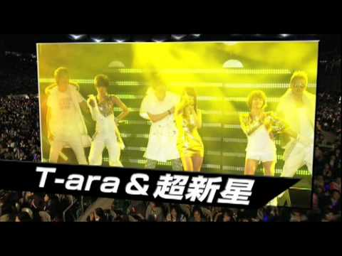 映画『K-POP DREAM CONCERT-History'07~'09』予告編
