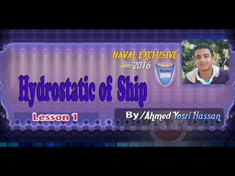 hydrostatic of ship using Excel lesson 1