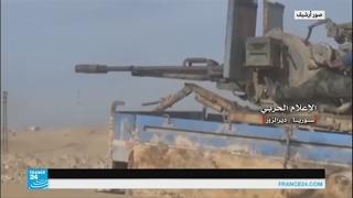 سوريا: هجوم مباغت لتنظيم