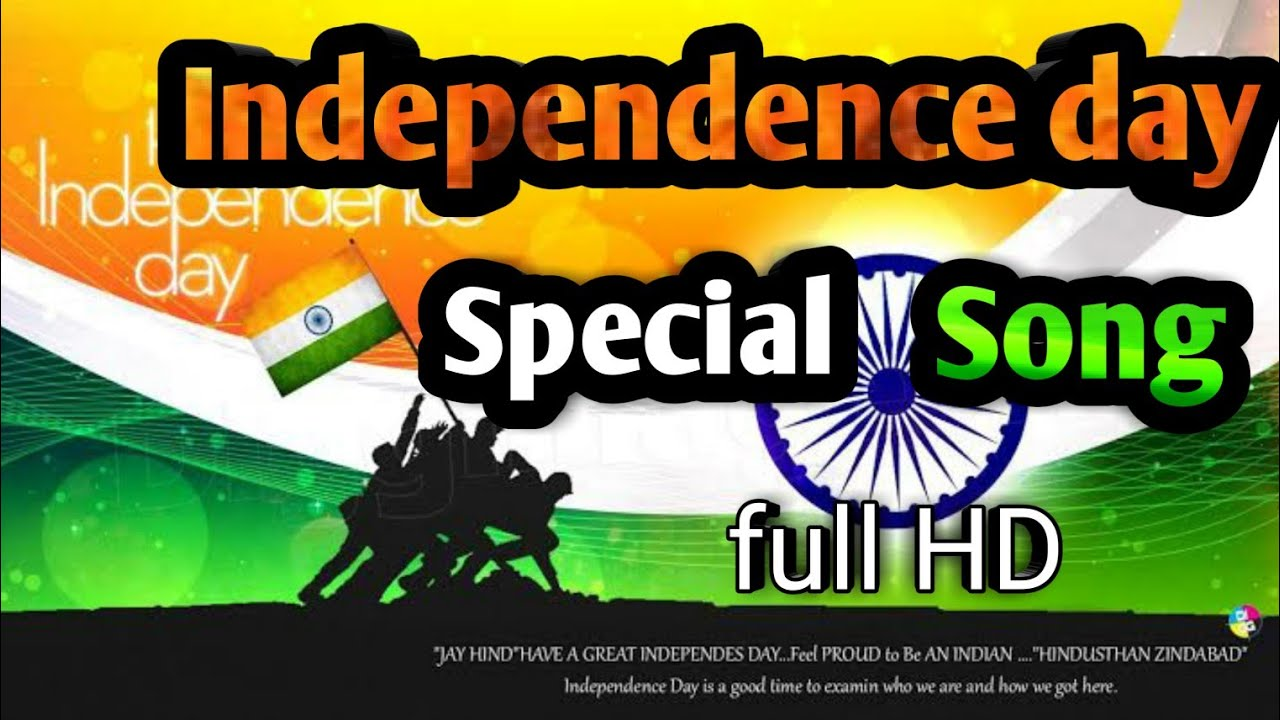 Independence day latest Special Christian song 2018||Christian independence day Song 2018