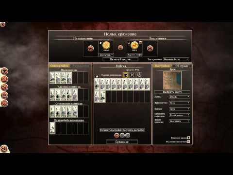 Total War: Rome 2  Смотр нового DLC - Культура: Кочевники (Nomadic Tribes)  
