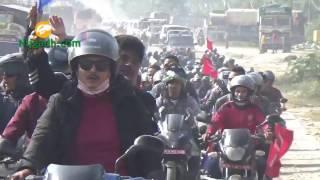 राष्ट्रवादी नेता केपी शर्मा ओली लिन तराईमा ओईरो  KP SHARMA OLI  Full Video