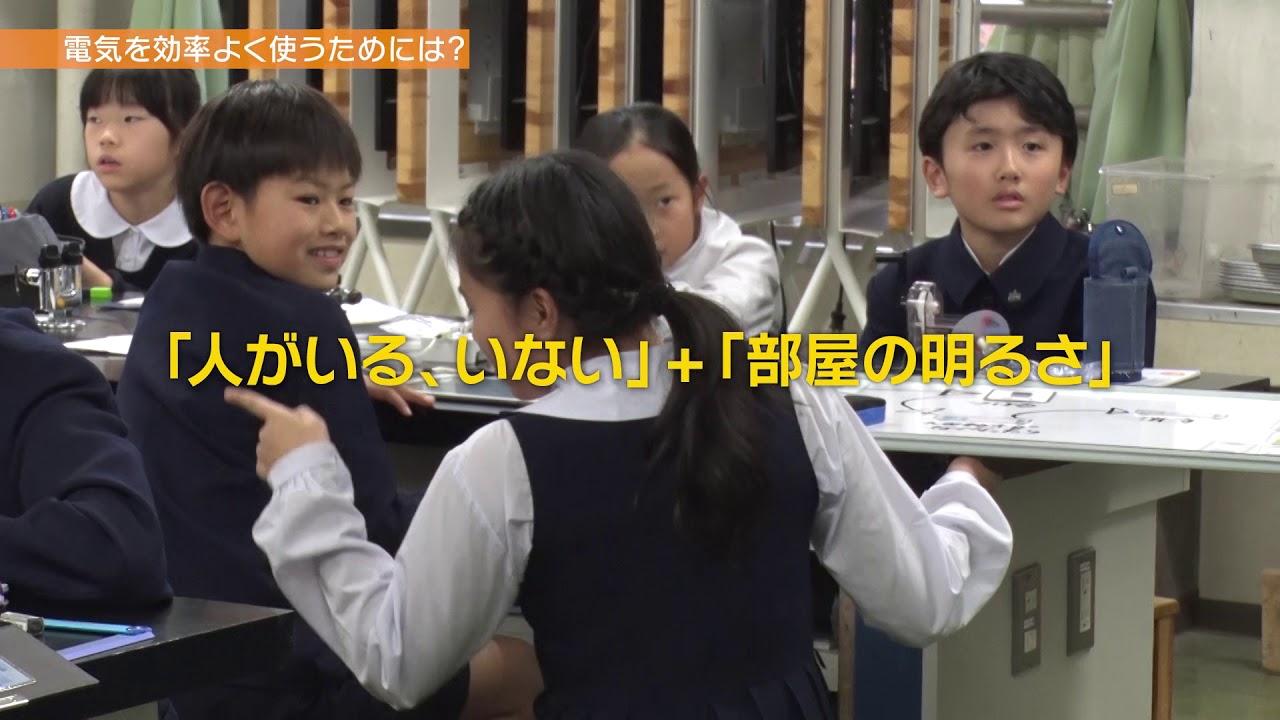 小学校 筑波 大学 附属