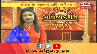 Importance of Shradh With Vinod Shastri