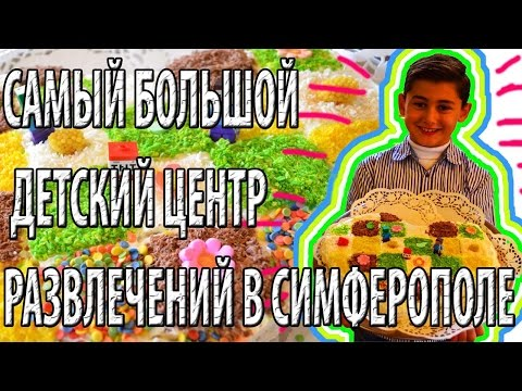 Видео Игровые автоматы южная