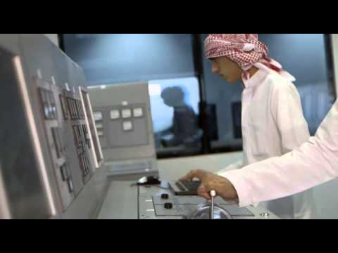 International Maritime College Oman (IMCO )40 Seconds AD