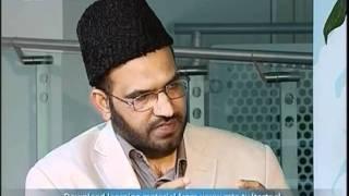 Al-Tarteel #12 Learn the correct pronunciation of the Holy Qur'an