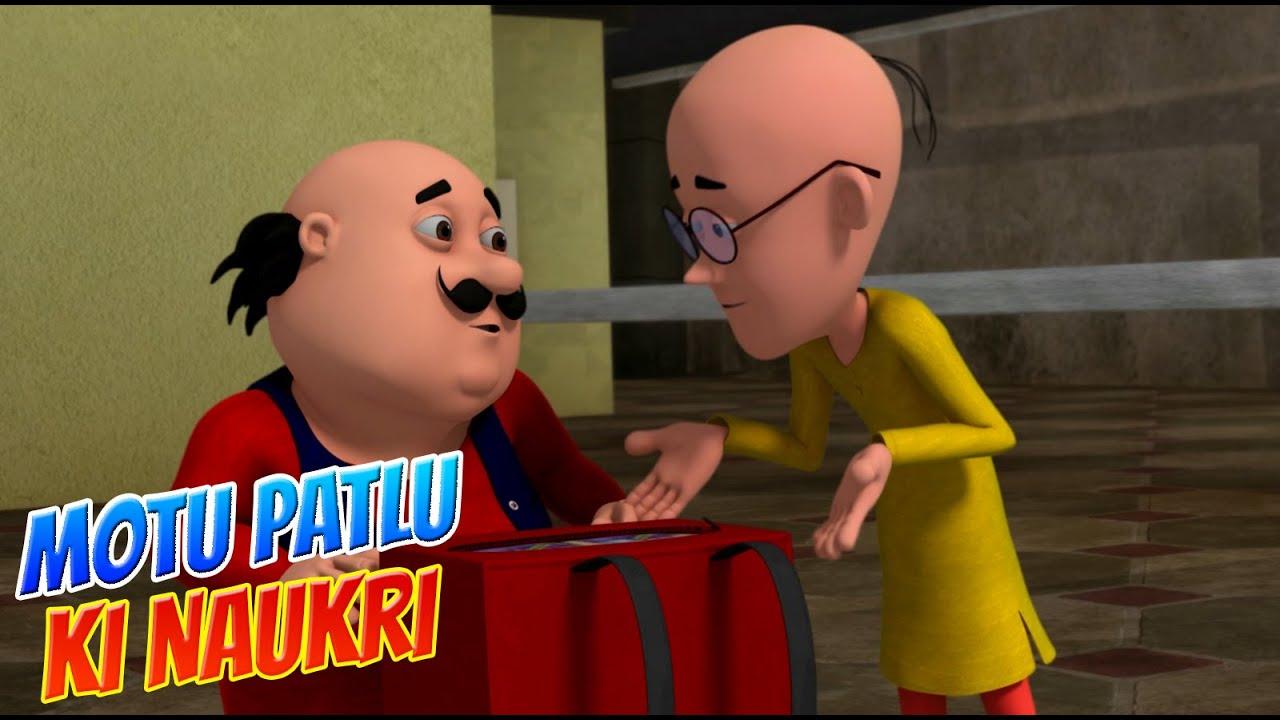 Download Motu Patlu in Hindi |  मोटू पतलू  | Hindi Cartoon | Motu Patlu Ki Naukri