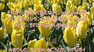 NMB48市川美織さんへのファンレター http://akb48fanletter.com/ichikaw...