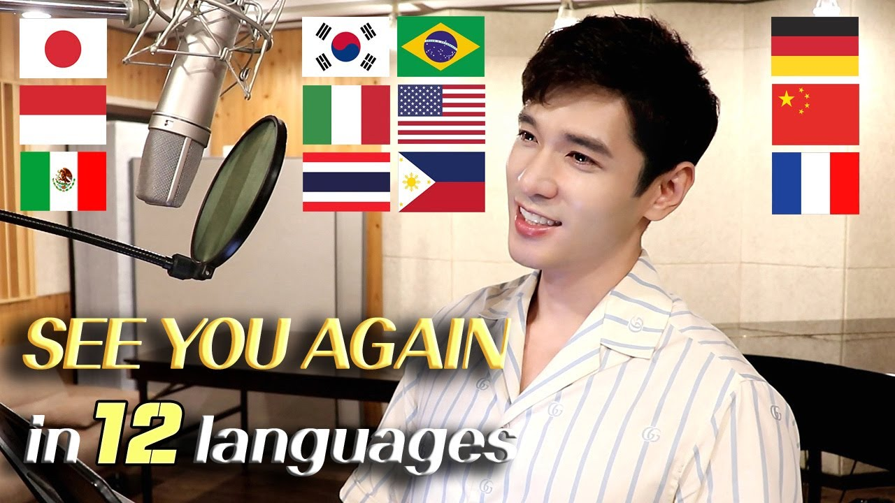 See You Again (Wiz Khalifa, Charlie Puth) Multi-Language Version - Cover by Travys Kim