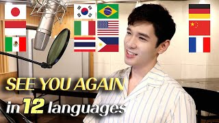 See You Again (Multi-Language Cover) 1 Guy Singing in 12 Different Languages - Travys Kim