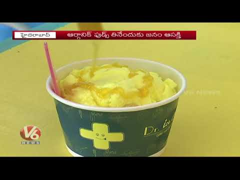 Hyderabad City People Shows Interest On Organic Food   Healthly Food   V6 News