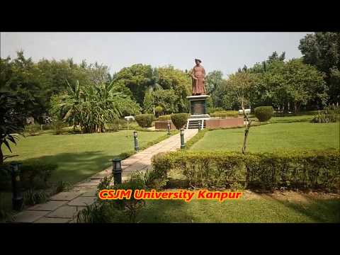 Kanpur University, Shahuji Maharaj University Kanpur