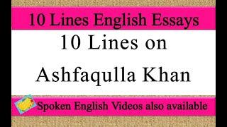 10 Lines on Ashfaqulla Khan in English | Ashfaqulla Khan 10 Lines Essay | Speech on Ashfaqulla Khan