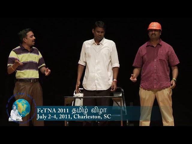 FeTNA 2011 Programs Aandipatti Maamiyar Play 1