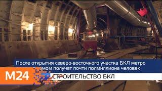 """Смотреть видео """"Москва и мир"""": трагедия в лагере и МОК приглашает - Москва 24 онлайн"""