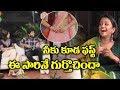 Vijay Devarakonda About Saree Adjusting In Inkem Inkem Kaavaale Song  Friday Poster