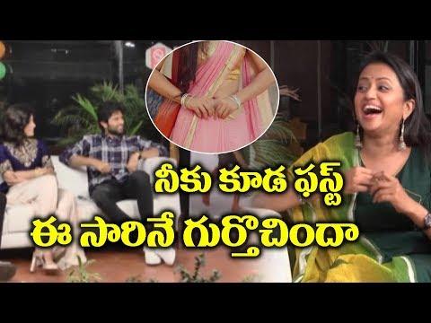 Vijay Devarakonda About saree adjusting In Inkem Inkem Kaavaale Song || Friday Poster thumbnail