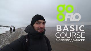 Обучение GoFlo Basic Course в Wellness Club. Функциональный тренинг.