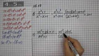 Упражнение 35.17. Вариант В. Г. Алгебра 7 класс Мордкович А.Г.