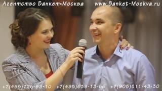 Тамада Анна. Недорогая молодая ведущая в Москве