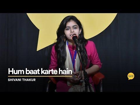 Hum Baat Karte hai | Shivani Thakur | The Social House Poetry | Whatashort