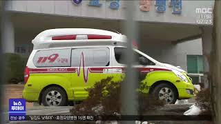 """""""밀집도 낮춰야""""..효정요양병원 16…"""