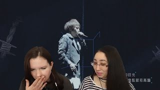 Mayday五月天  成名在望Almost Famous  現場無限Life版 Reaction Video