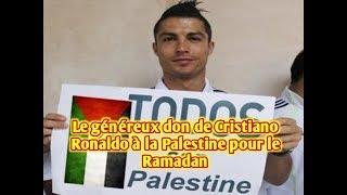 Le généreux don de Cristiano Ronaldo à la Palestine pour le Ramadan