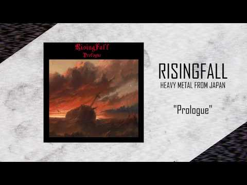 Risingfall  Prologue (Lyric Video from Against PR)