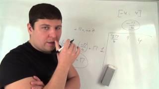Находим решение тригонометрического уравнения на целочисленном отрезке Алгебра 10 класс