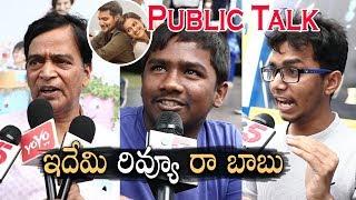 Jodi Public Talk Aadi Shraddha Srinath Phani Kalyan Viswanath Arigela i5 Network