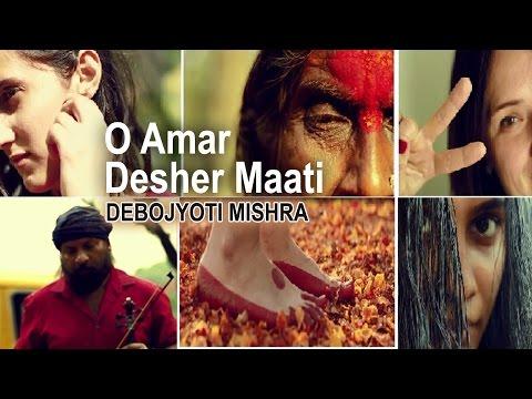 O Amar Desher Maati | Debojyoti Mishra | Tagore on Strings | Violin