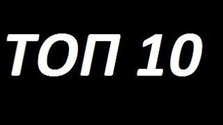 Топ-10 лучших фильмов ужасов за 2013 год!