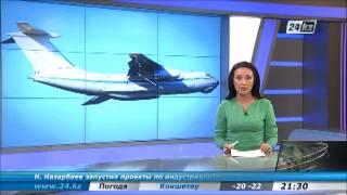 Разбился военно-транспортный самолет Ан-72