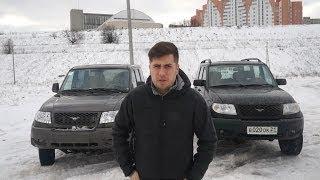Уаз Патриот 2014.Тест-драйв.Anton Avtoman.