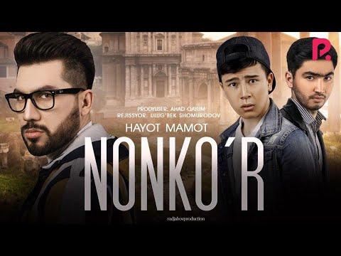Nonko'r (o'zbek film) | Нонкур (узбекфильм) 2020