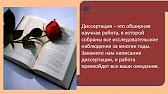 Каталог защищенных диссертаций Украины и России  1 09