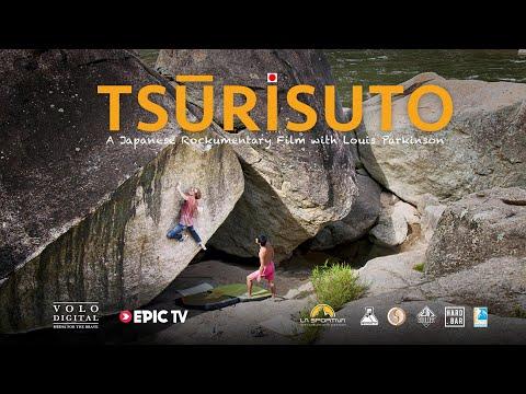 Tsūrisuto: A Japanese Rockumentary Film with Louis Parkinson
