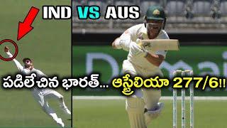 India vs Australia 2nd Test DAY 1 Highlights : Australia 277/6 At Stumps | Oneindia Telugu